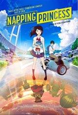 Napping Princess (Hirunehime: shiranai watashi no monogatari) Movie Poster