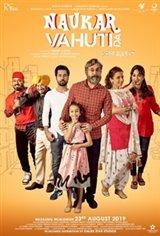 Naukar Vahuti Da Affiche de film