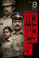 Nayattu Movie Poster