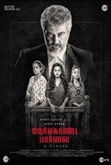 Nerkonda Paarvai Movie Poster