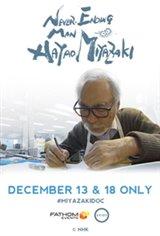 Never-Ending Man: Hayao Miyazaki Large Poster
