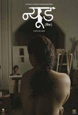 Nude (Marathi) Large Poster