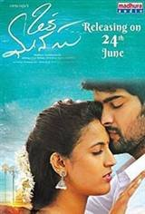 Oka Manasu Movie Poster
