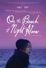 On the Beach at Night Alone Large Poster