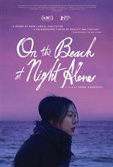 On the Beach at Night Alone (Bamui haebyun-eoseo honja) Movie Poster