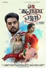 Oru Kuprasidha Payyan Movie Poster