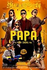 Papa Hemingway in Cuba Movie Poster