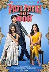 Pati Patni Aur Woh Large Poster