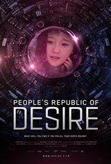 People's Republic of Desire Large Poster