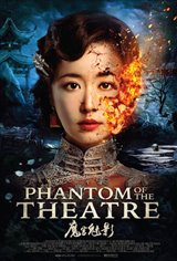 Phantom of the Theatre Large Poster