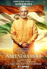 PM Narendra Modi (Hindi)