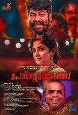 Porinju Mariyam Jose (Porinju Mariam Jose) Affiche de film