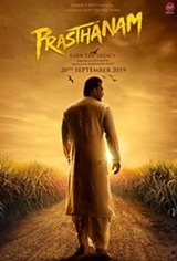 Prassthanam (Hindi) Affiche de film