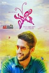 Premam (Telugu) Movie Poster