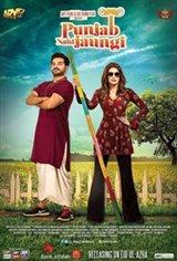 Punjab Nahi Jaungi Large Poster