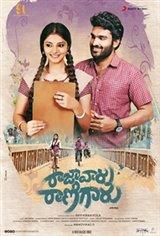 Raja Vaaru Rani Gaaru Large Poster