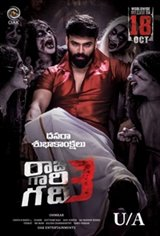 Raju Gari Gadhi 3 Movie Poster