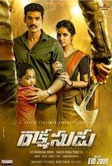 Rakshasudu (Telugu) Movie Poster