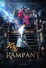 Rampant (Chang-gwol) Movie Poster