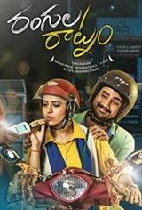 Rangula Ratnam Movie Poster