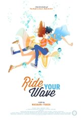 Ride Your Wave Movie Poster Movie Poster