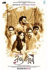 Roktokorobi Movie Poster