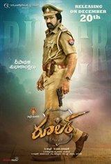 Ruler (Telugu) Affiche de film