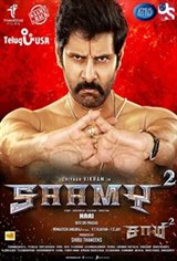 Saamy Square (Saamy 2) (Tamil) Movie Poster