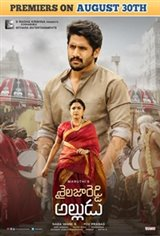 Sailaja Reddy Alludu Movie Poster