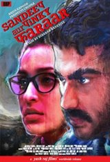 Sandeep Aur Pinky Faraar Movie Poster