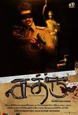 Sathru Movie Poster