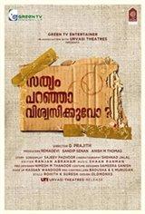 Sathyam Paranja Viswasikuvo Movie Poster
