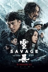 Savage (Xue bao) Large Poster