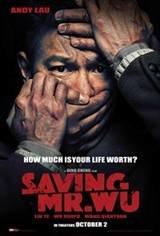 Saving Mr. Wu Movie Poster