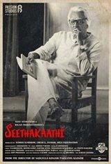 Seethakaathi Movie Poster