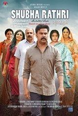 Shubharathri Movie Poster