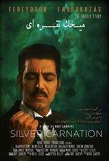Silver Carnation Affiche de film