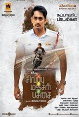 Sivappu Manjal Pachai Affiche de film