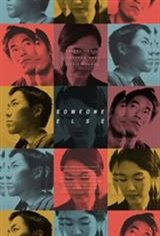 Someone Else Movie Poster