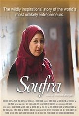 Soufra Movie Poster