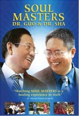 Soul Masters: Dr. Guo and Dr. Sha Movie Poster