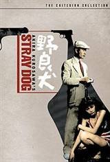 Stray Dogs Movie Poster