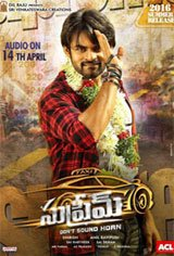 Supreme (Telugu) Movie Poster
