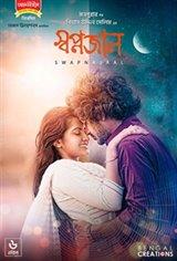 Swapnajaal Affiche de film