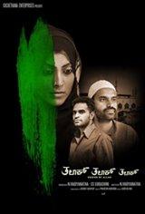 Talaq Talaq Talaq Large Poster
