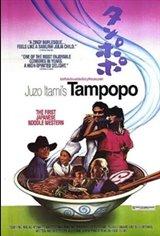 Tampopo Movie Poster