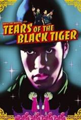 Tears of the Black Tiger (Fah talai jone) Movie Poster