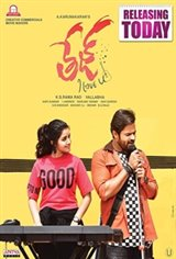 Tej I Love U Movie Poster