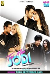 Teri Meri Jodi Movie Poster