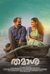 Thamaasha Movie Poster